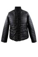 Стильная стёганная куртка