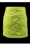 Яркая однотонная юбка