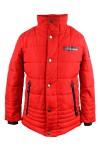 Модная демисезонная куртка 15-560