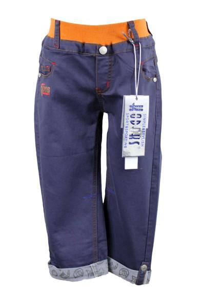 Практичные брюки Kodeks 88441