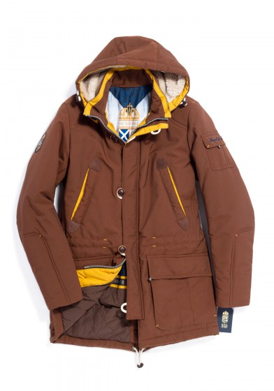 Куртка Меридиан - 1 Royal Spirit - Bremer ВМ-274-247