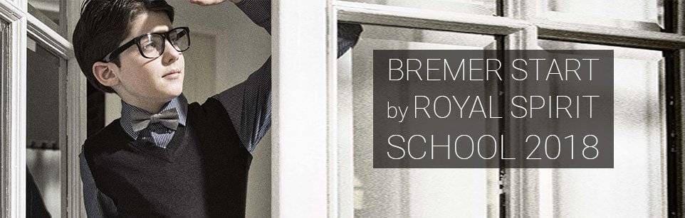 Школьная форма Bremer Start 2018